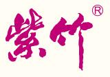 广东紫竹茶业有限公司