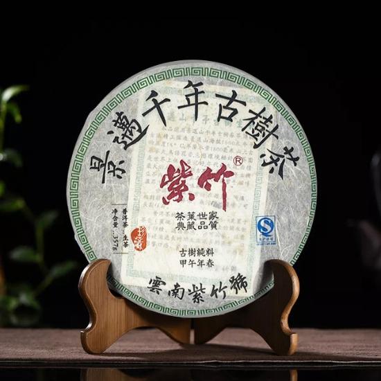紫竹景迈千年古树茶