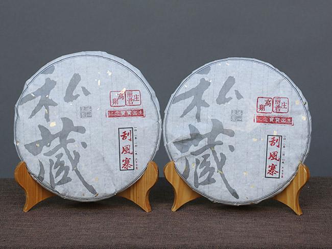紫竹茗茶为深圳漳浦商会定制礼品